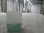 Жидкий упрочнитель для бетона